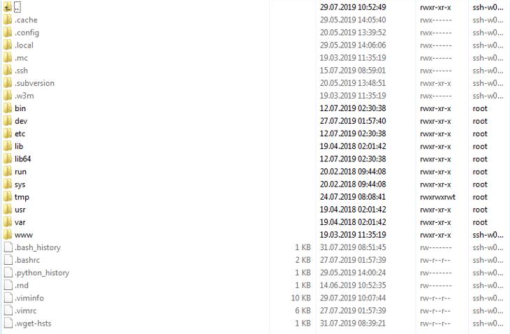 WinSCP 5.7.7 - Verbindung per SFTP (Public-Key-Verfahren), Bild 17